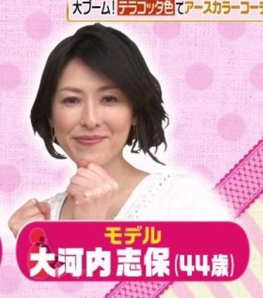 松居直美は性格悪すぎで和田アキ子に干される!?ヒルナンデス事件で ...