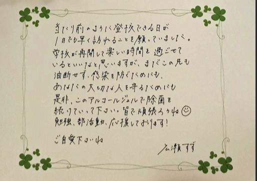 suzu jikihitsu2