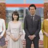 BSイレブン(BS11)競馬中継【皐月賞・アーリントンC】皆藤愛子と高田秋と東幹久の芸